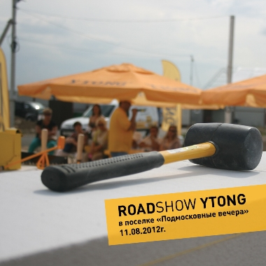 RoadShow YTONG 11.08.2012 отчет
